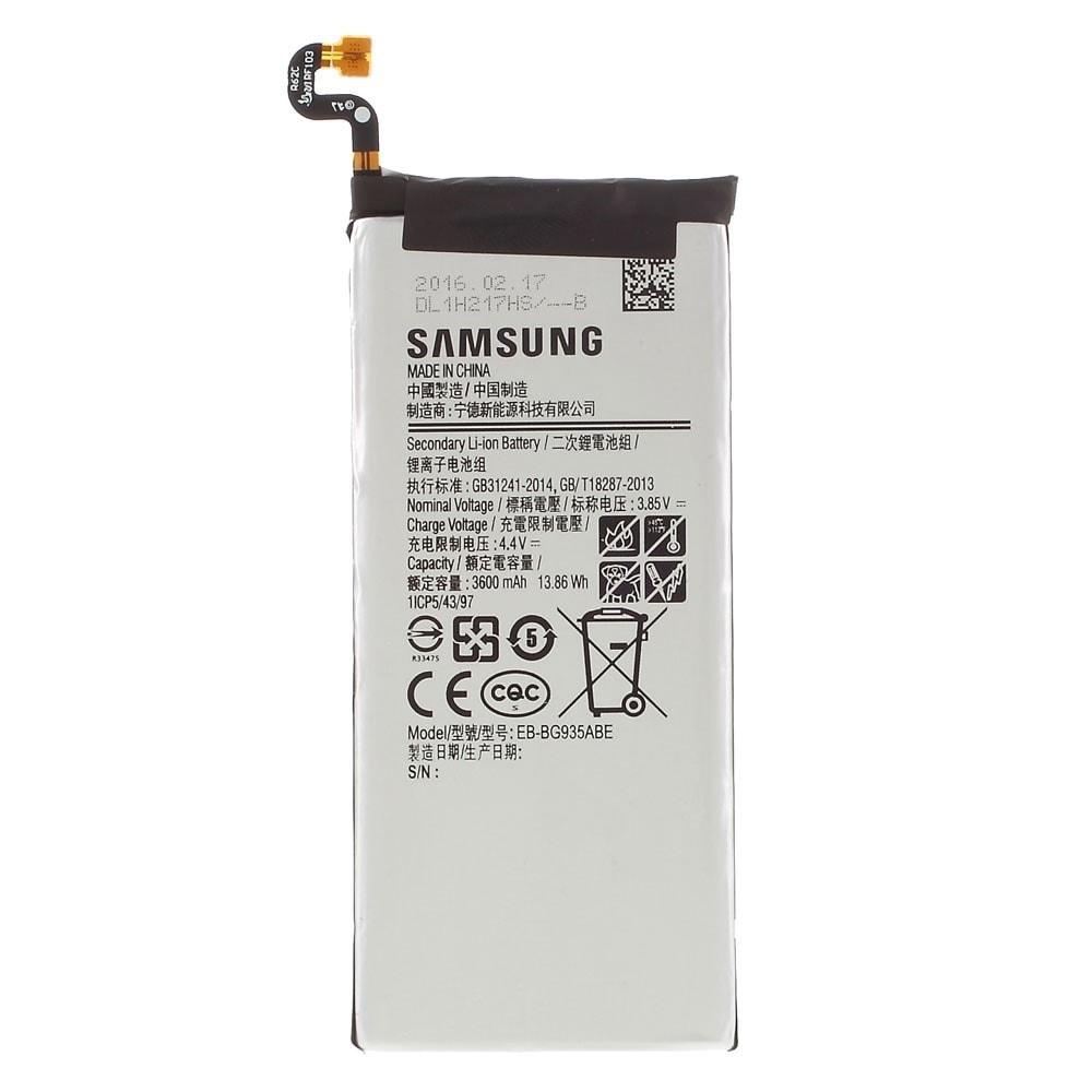 Samsung Galaxy S7 Edge Baterie G935F - EB-BG935ABE