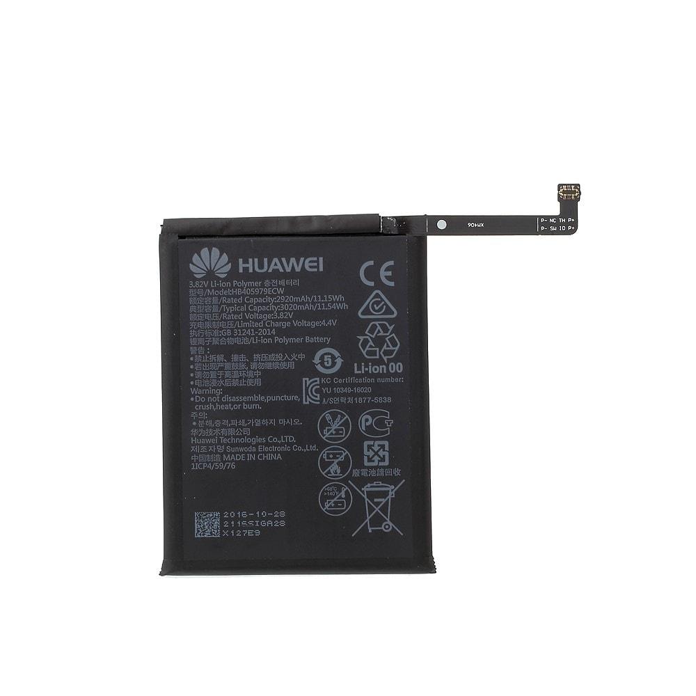 Huawei P9 lite mini / Nova / Honor 6A Baterie HB405979ECW