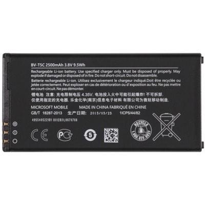 Nokia Lumia 640 Baterie BV-T5C