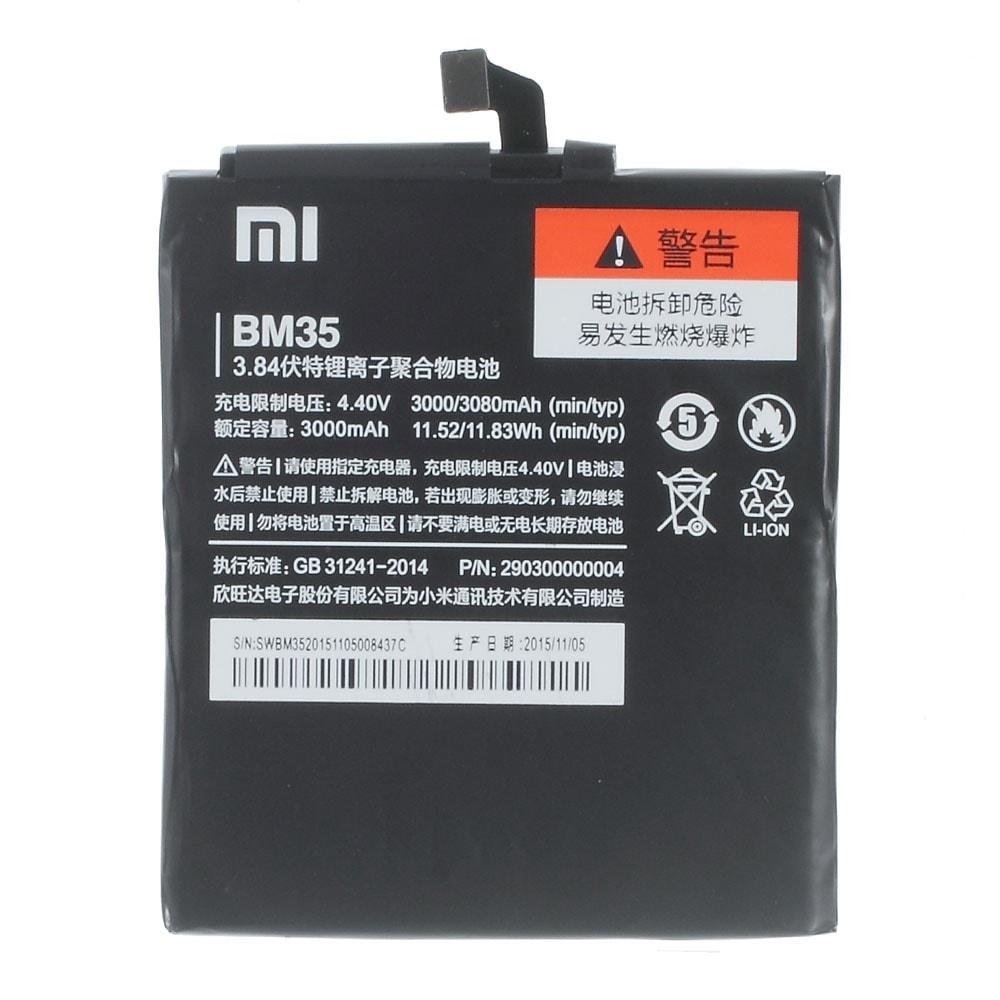 Xiaomi Mi4C Baterie BM35