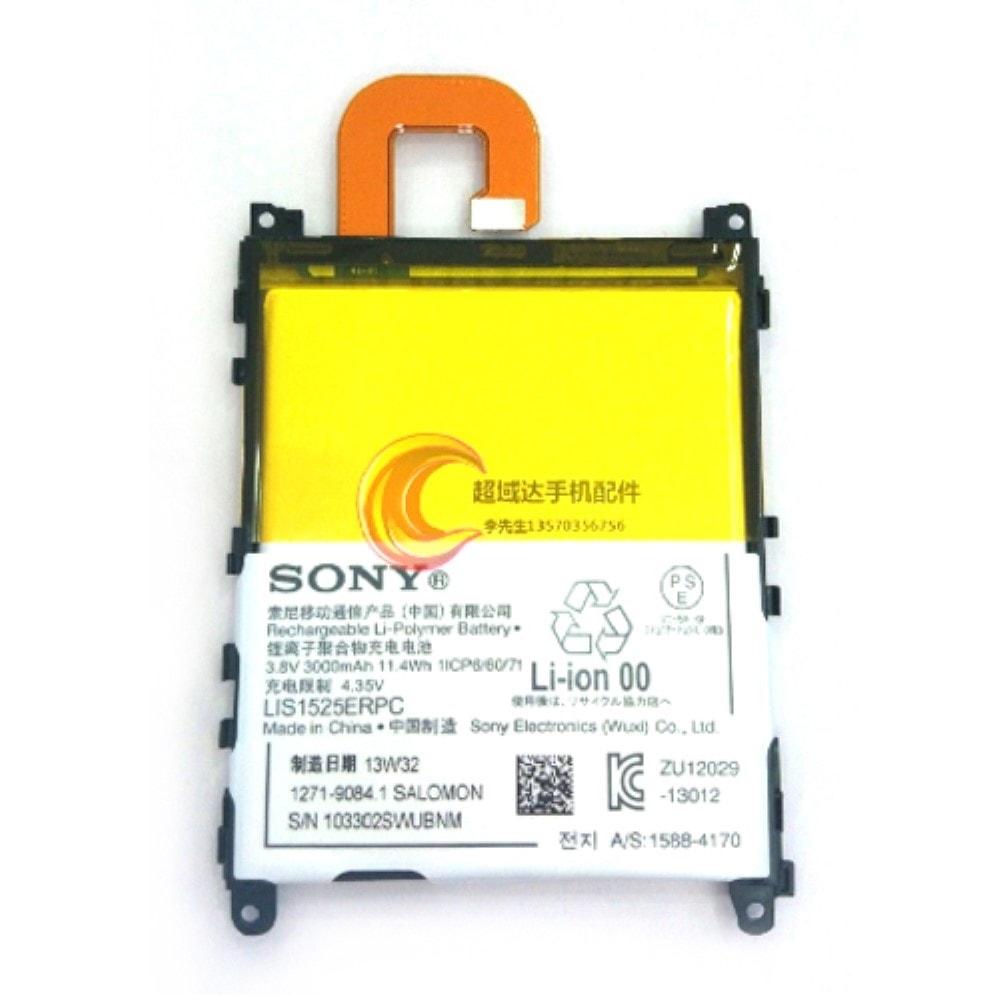 Sony Xperia Z1 baterie LIS1525ERPC L39h C6903