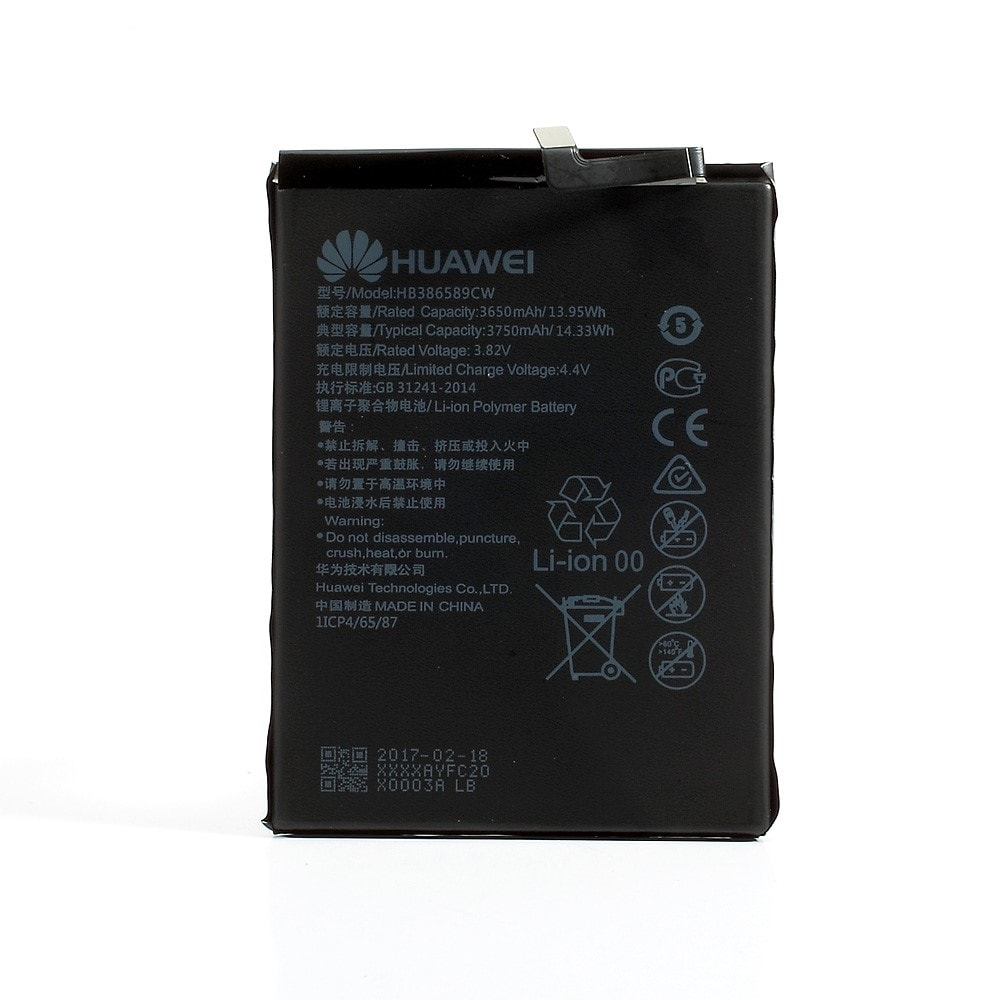 Huawei P10 Plus Baterie HB386589CW
