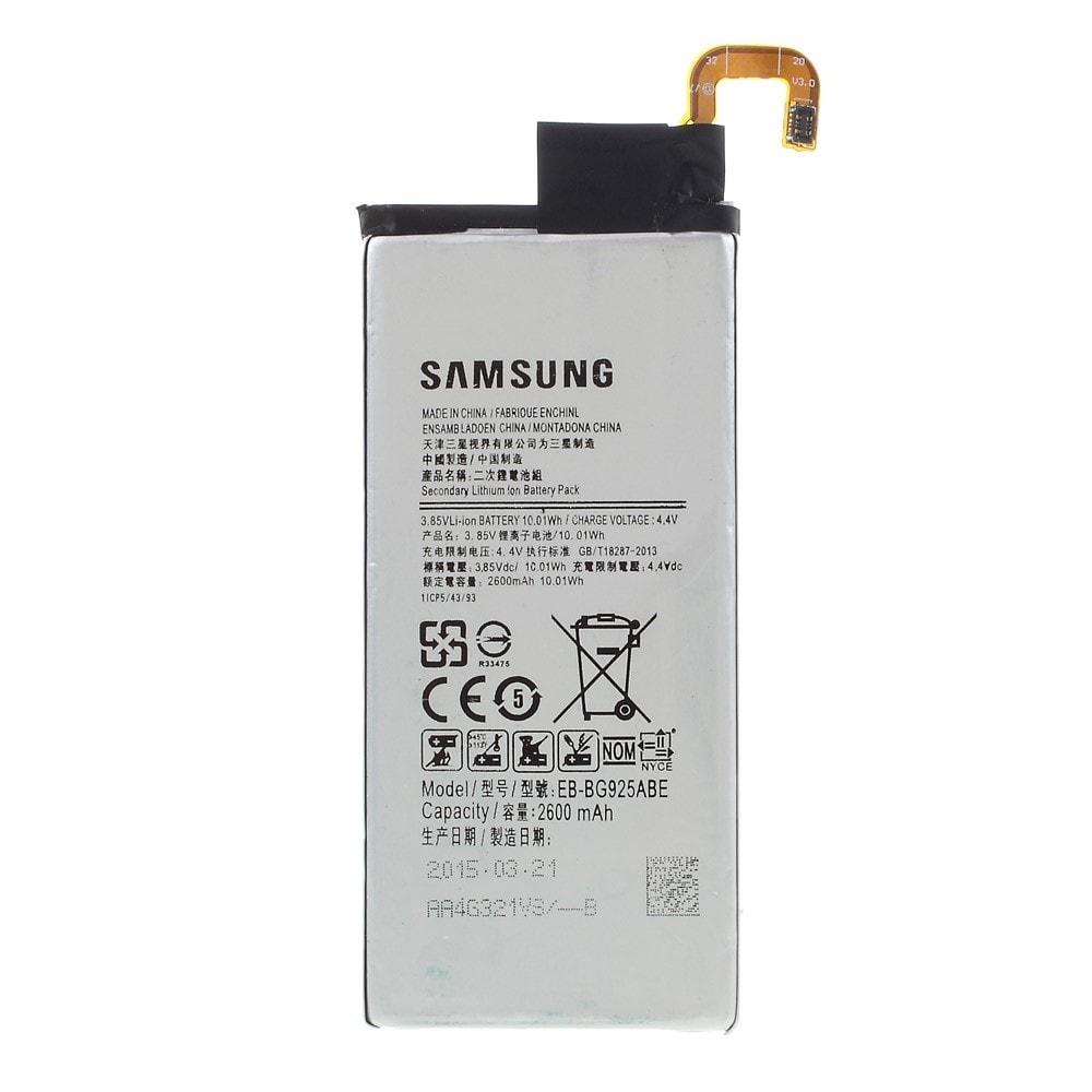 Samsung Galaxy S6 Edge Baterie G925F