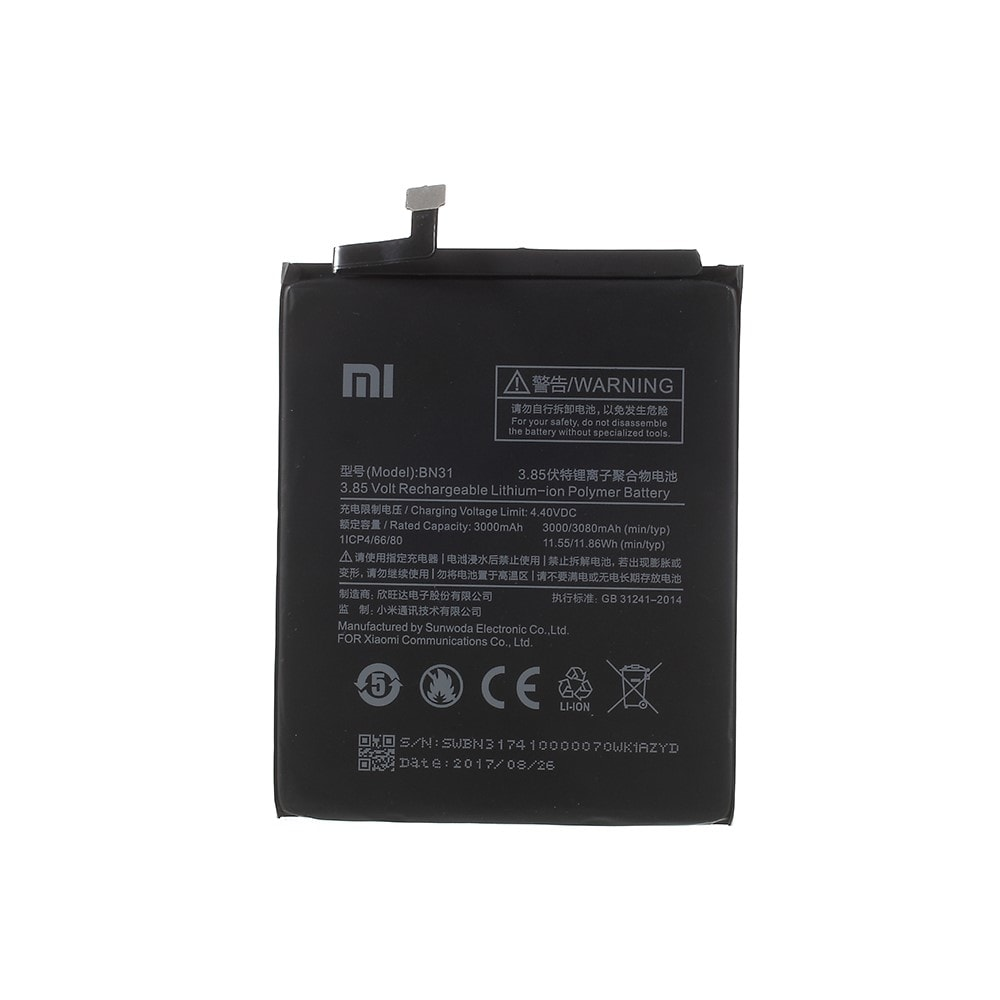 Xiaomi Mi A1 / Redmi Note 5A baterie BN31
