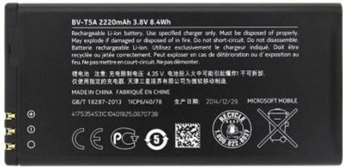 Nokia Lumia 730 / 735 baterie BV-T5A originální