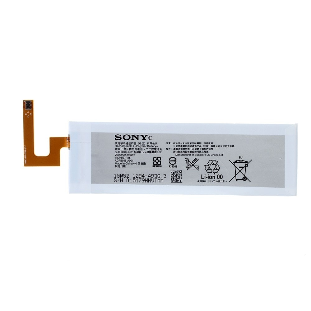 Sony Xperia M5 Baterie AGPB016-A001