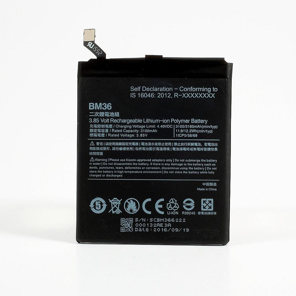 Xiaomi Mi5S Baterie BM36