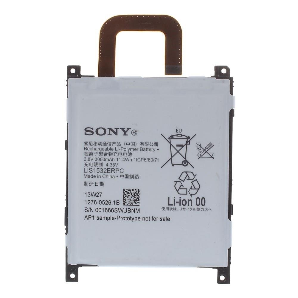Sony Xperia Z1s Baterie LIS1532ERPC L39T L39U C6916