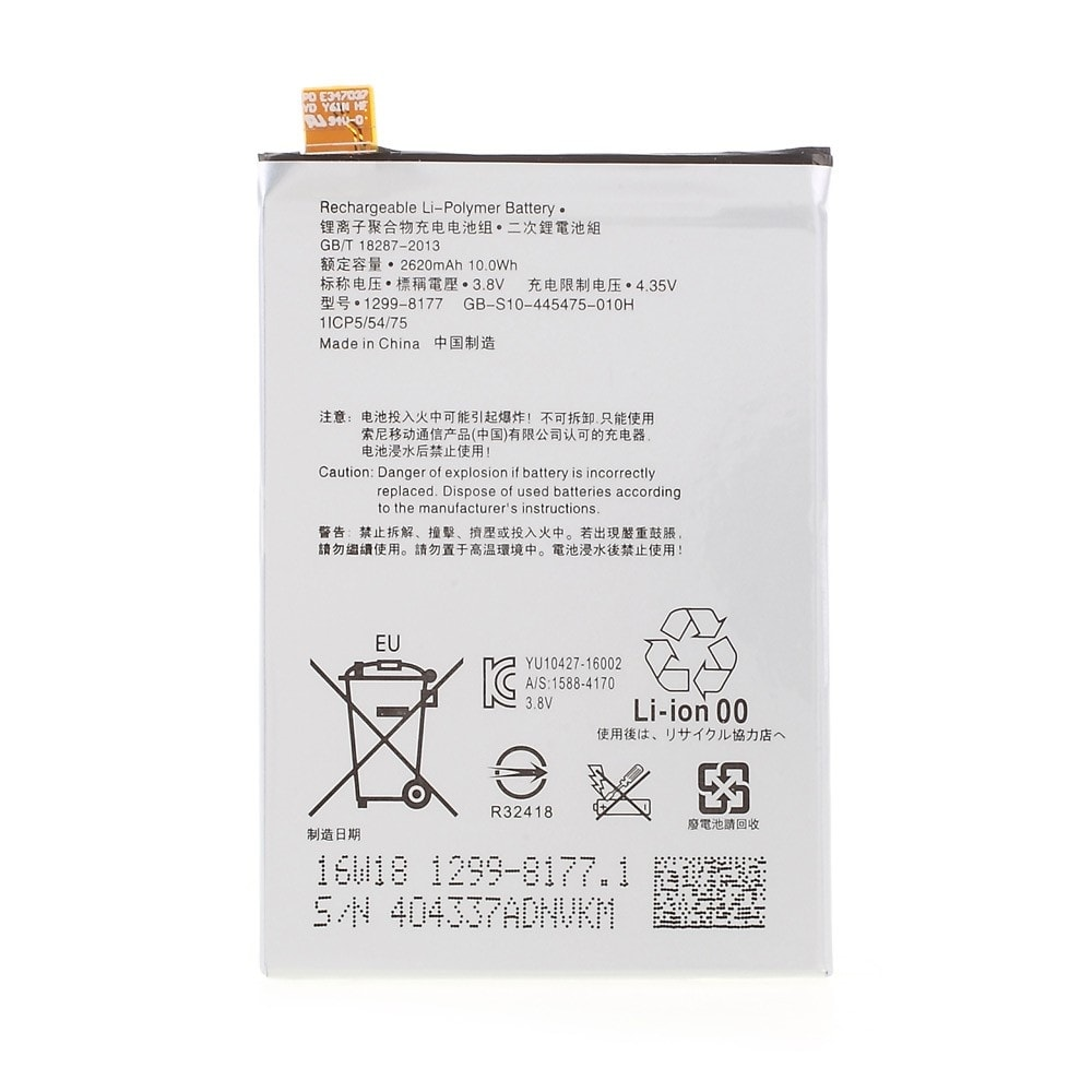 Sony Xperia X baterie LIS1621ERPC/1299-8177 F5121