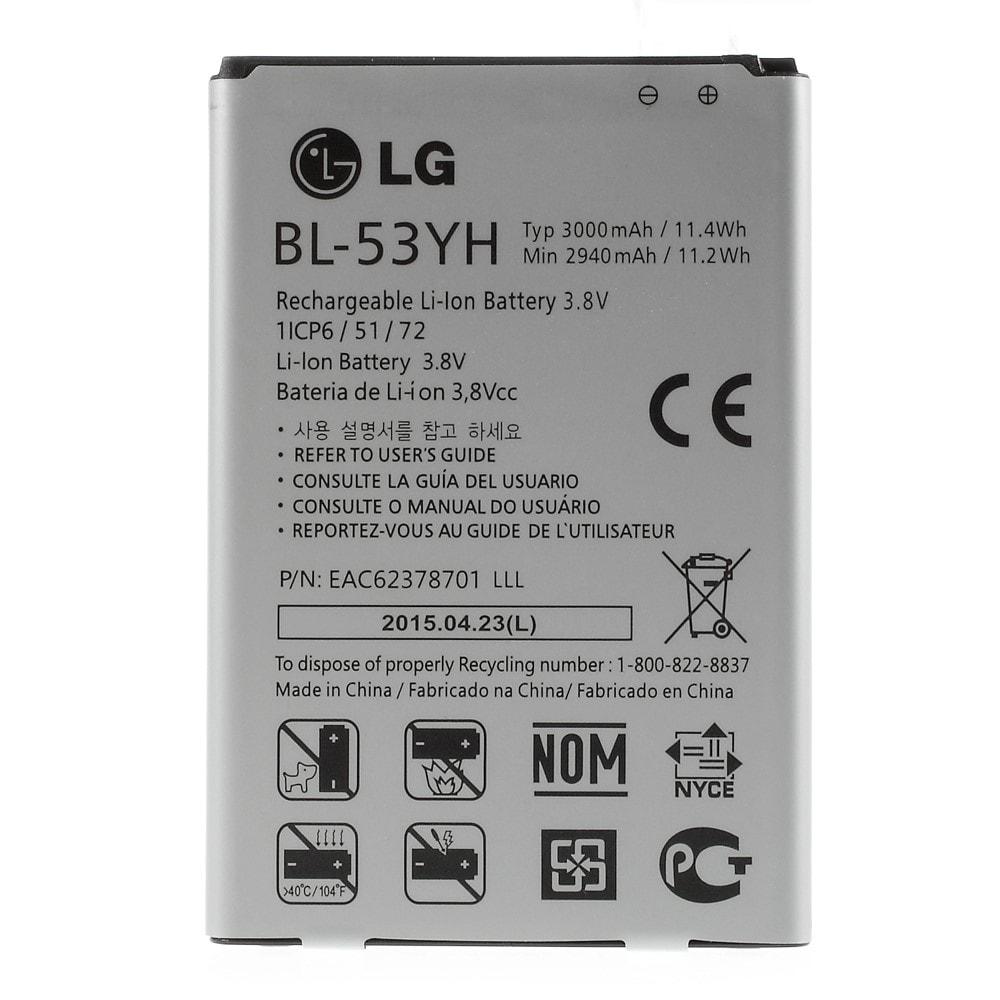LG G3 Baterie BL-53YH D850 D855 LS990
