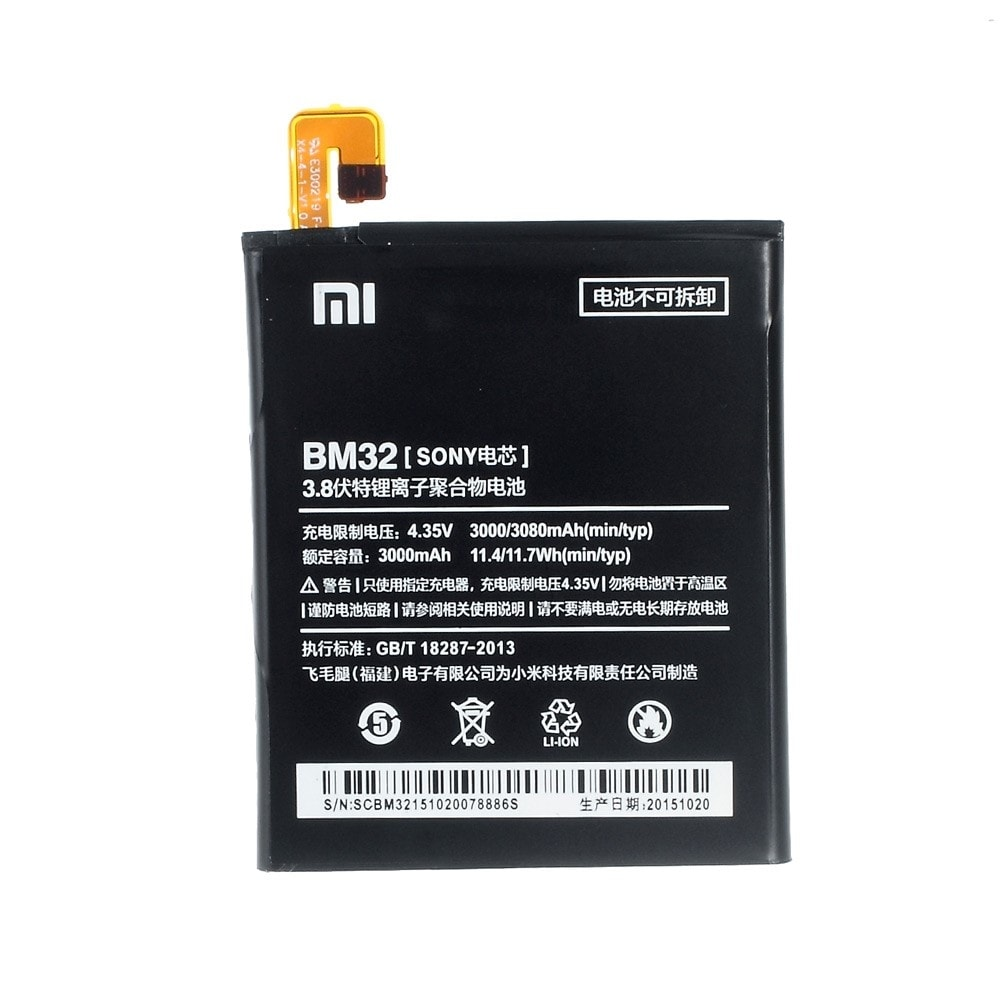 Xiaomi Mi4 baterie BM32